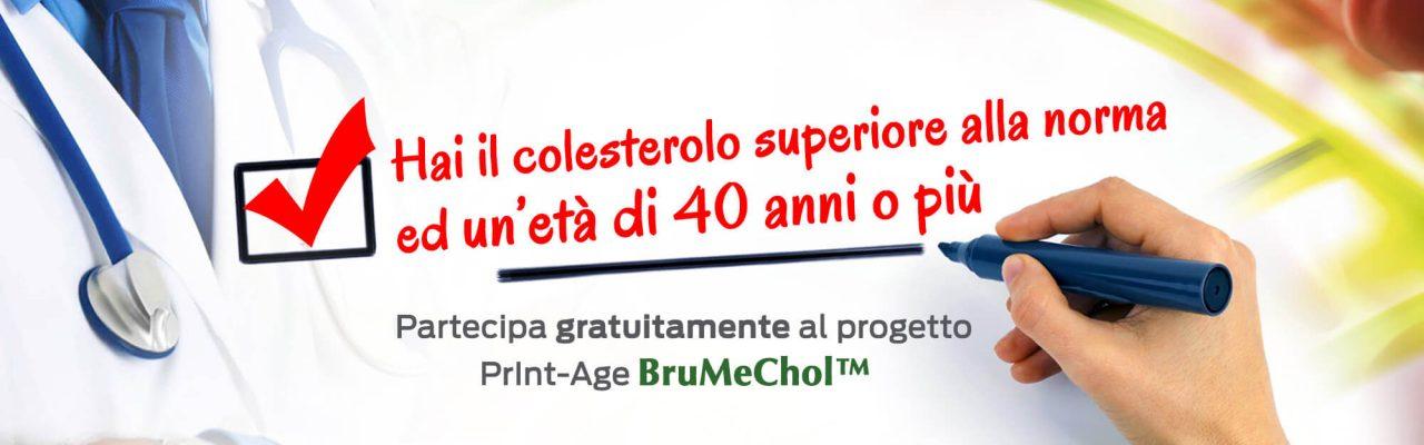 Partecipa alla sperimentazione clinica del prodotto BruMeChol